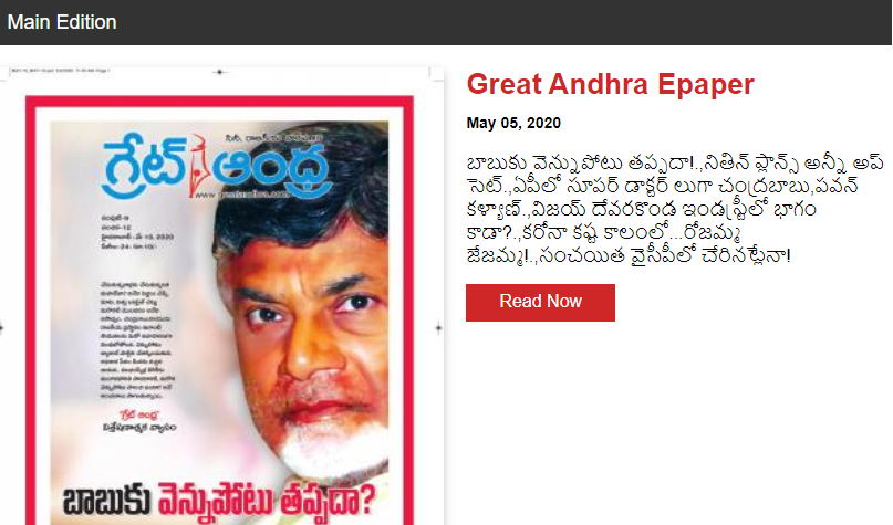 Great Andhra