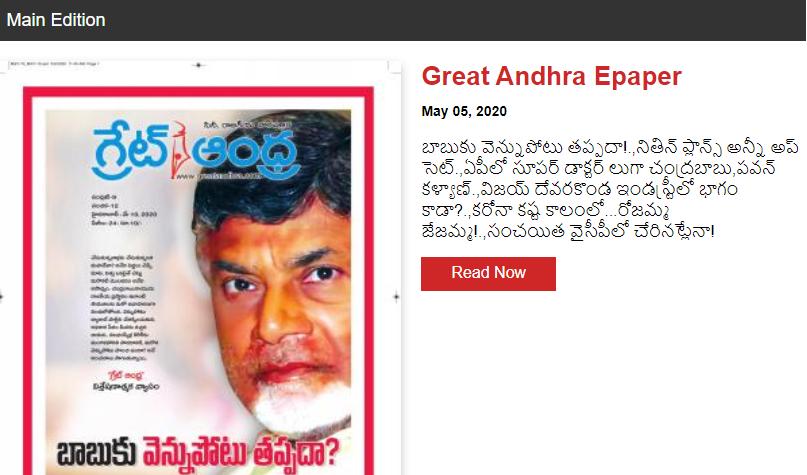 Great Andhra
