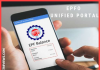 EPFO, Unified Portal
